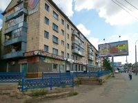 neighbour house: st. Dekabristov, house 186. Apartment house