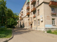 Kazan, Dekabristov st, house 193. Apartment house