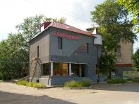 Казань, офисное здание АльбертО, торгово-производственная фирма, улица Декабристов, дом 203А