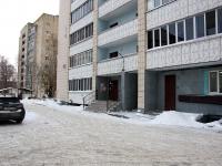 Казань, Декабристов ул, дом 10