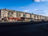 Kazan, Dekabristov st, house 104. Apartment house