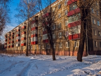 neighbour house: st. Dekabristov, house 97. Apartment house