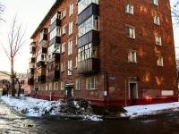 Kazan, Dekabristov st, house 125. Apartment house
