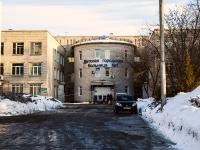 隔壁房屋: st. Dekabristov, 房屋 125А к.1. 医院 Детская городская больница №1