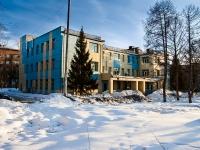 соседний дом: ул. Декабристов, дом 125А. поликлиника Городская детская больница №1, Поликлиническое отделение №1