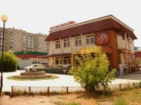 Kazan, cafe / pub Софра-Кебаб, Dekabristov st, house 131Д