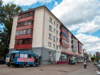 neighbour house: st. Dekabristov, house 203. Apartment house