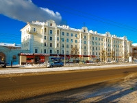 neighbour house: st. Dekabristov, house 189. Apartment house