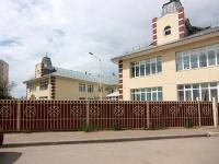Kazan, nursery school №283, Капельки, Privolnaya 1-ya st, house 20А
