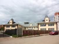 喀山市, 幼儿园 №283, Капельки, Privolnaya 1-ya st, 房屋 20А