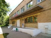 neighbour house: st. Yugo-Zapadnaya 2-ya, house 30. Social and welfare services