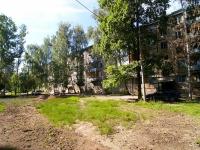 Казань, улица Юго-Западная 2-я, дом 32. многоквартирный дом