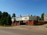 neighbour house: st. Tunakov, house 41. office building