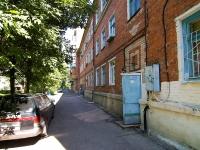 Казань, улица Тунакова, дом 45А. многоквартирный дом