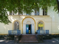 neighbour house: st. Tunakov, house 45. office building