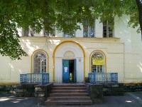 Казань, улица Тунакова, дом 45. офисное здание