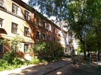 Казань, улица Тунакова, дом 47А. многоквартирный дом
