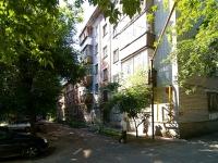 Kazan, Tunakov st, house 47А. Apartment house