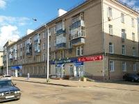Казань, улица Тунакова, дом 55. многоквартирный дом