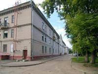 Kazan, Tunakov st, house 64. hostel