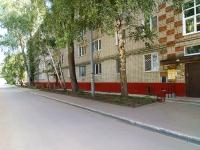 Казань, улица Дежнева, дом 2 к.1. многоквартирный дом
