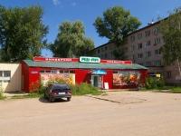 соседний дом: ул. Дежнева, дом 2А. магазин