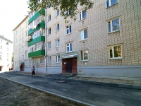neighbour house: st. Kozhevennaya, house 30. Apartment house