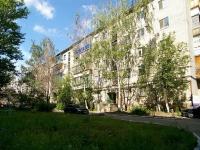 Казань, улица Лушникова, дом 2. многоквартирный дом