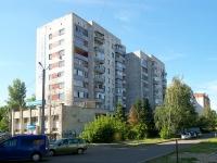 Казань, улица Лушникова, дом 8. многоквартирный дом