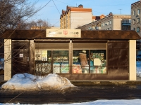 Казань, улица Лушникова, дом 1А. магазин