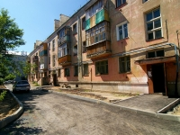 neighbour house: st. Zhukovka, house 1. Apartment house