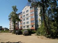 Казань, улица Большая, дом 80. многоквартирный дом