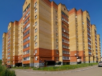 Kazan, Shirokaya st, house 2. Apartment house