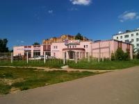 Казань, улица Широкая, дом 7. бытовой сервис (услуги)