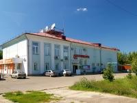 Казань, улица Клары Цеткин, дом 6. офисное здание
