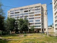 Казань, улица Клары Цеткин, дом 11. многоквартирный дом
