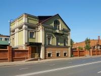 Казань, улица Клары Цеткин, дом 24. офисное здание
