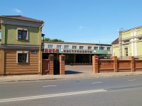 Казань, улица Клары Цеткин, дом 26. магазин