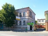 Казань, улица Клары Цеткин, дом 28. многоквартирный дом