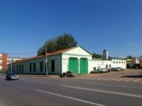 Казань, улица Клары Цеткин, дом 29. многофункциональное здание