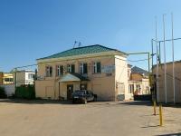 Казань, улица Клары Цеткин, дом 31. офисное здание