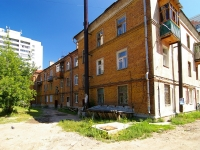 Kazan, Stolyarov st, house 6. Apartment house