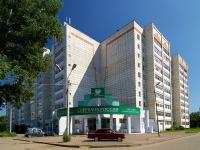 Казань, улица Столярова, дом 31. банк