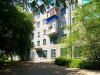 喀山市, Stolyarov st, 房屋 35. 公寓楼
