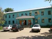 Казань, улица Столярова, дом 39. родильный дом Городская больница №4