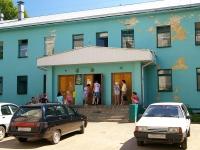 Казань, родильный дом Городская больница №4, улица Столярова, дом 39