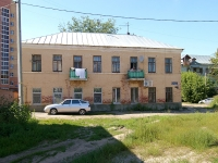 Kazan, Uritsky st, house 10. Apartment house