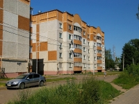 neighbour house: st. Uritsky, house 11 к.1. Apartment house