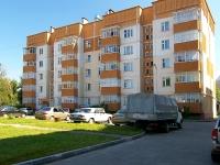 Kazan, Uritsky st, house 11 к.1. Apartment house