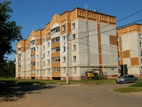 neighbour house: st. Uritsky, house 11. Apartment house